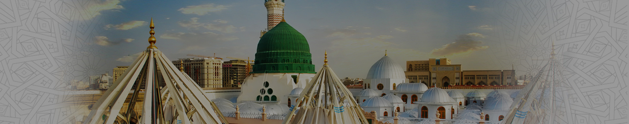 Umrah Banner: Umrah Packages All Inclusive 2019